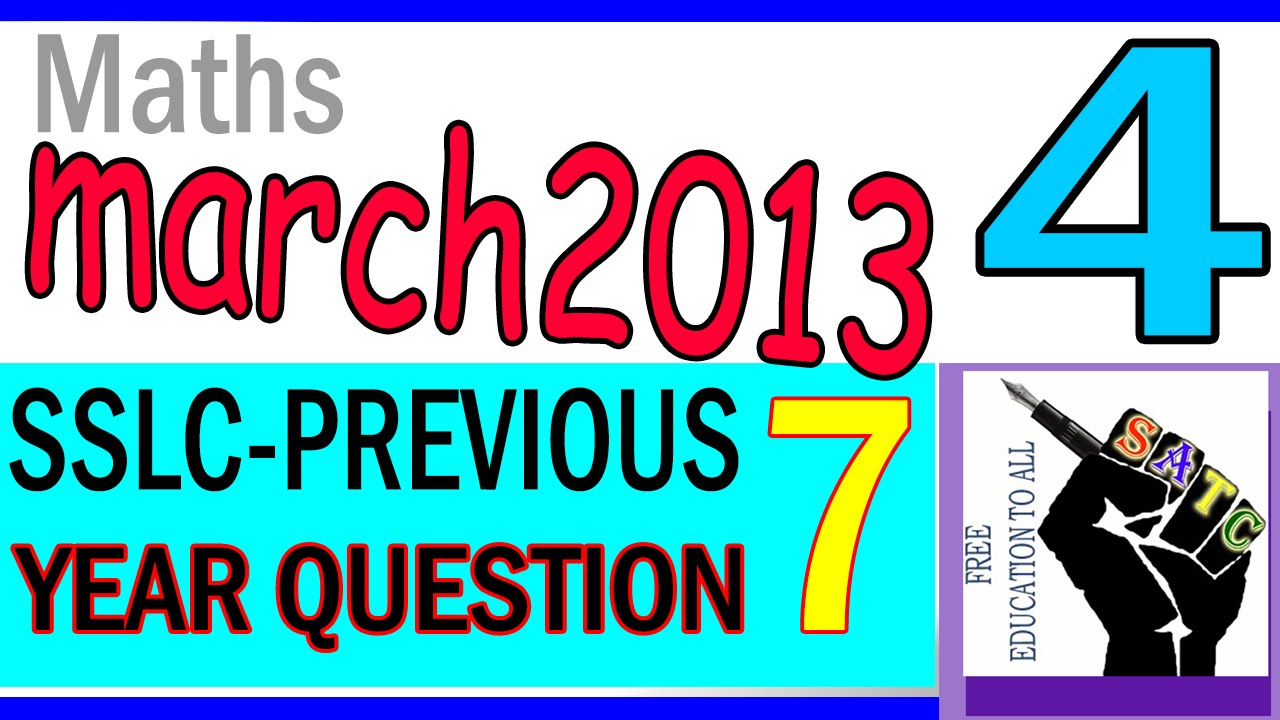 SSLC-MATHS- Previous Year Question Paper March 2013- Part 4 ...