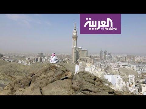 على خطى العرب 4: مكة البدء والمنتهى - الحلقة 3  - نشر قبل 58 دقيقة