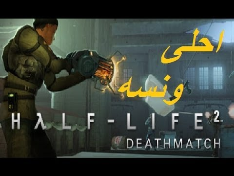 half-life 2 deathmatch crack