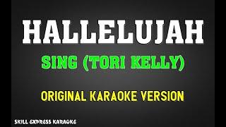 Hallelujah (ORIGINAL KARAOKE) - Sing (Tori Kelly)
