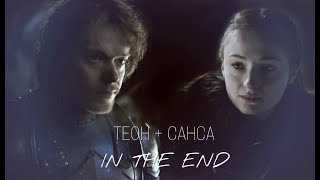 Теон и Санса - In The End [Игра престолов | Клип]