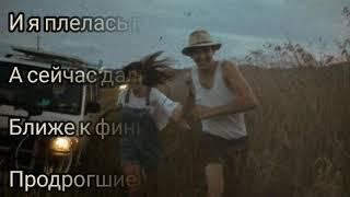 Скачать Mary Gu ПАПА Текст песни Lyrics