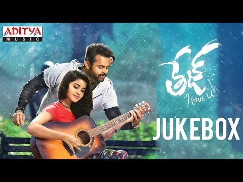 Tej I Love You Full Songs Jukebox || Sai Dharam Tej, Anupama Parameswaran