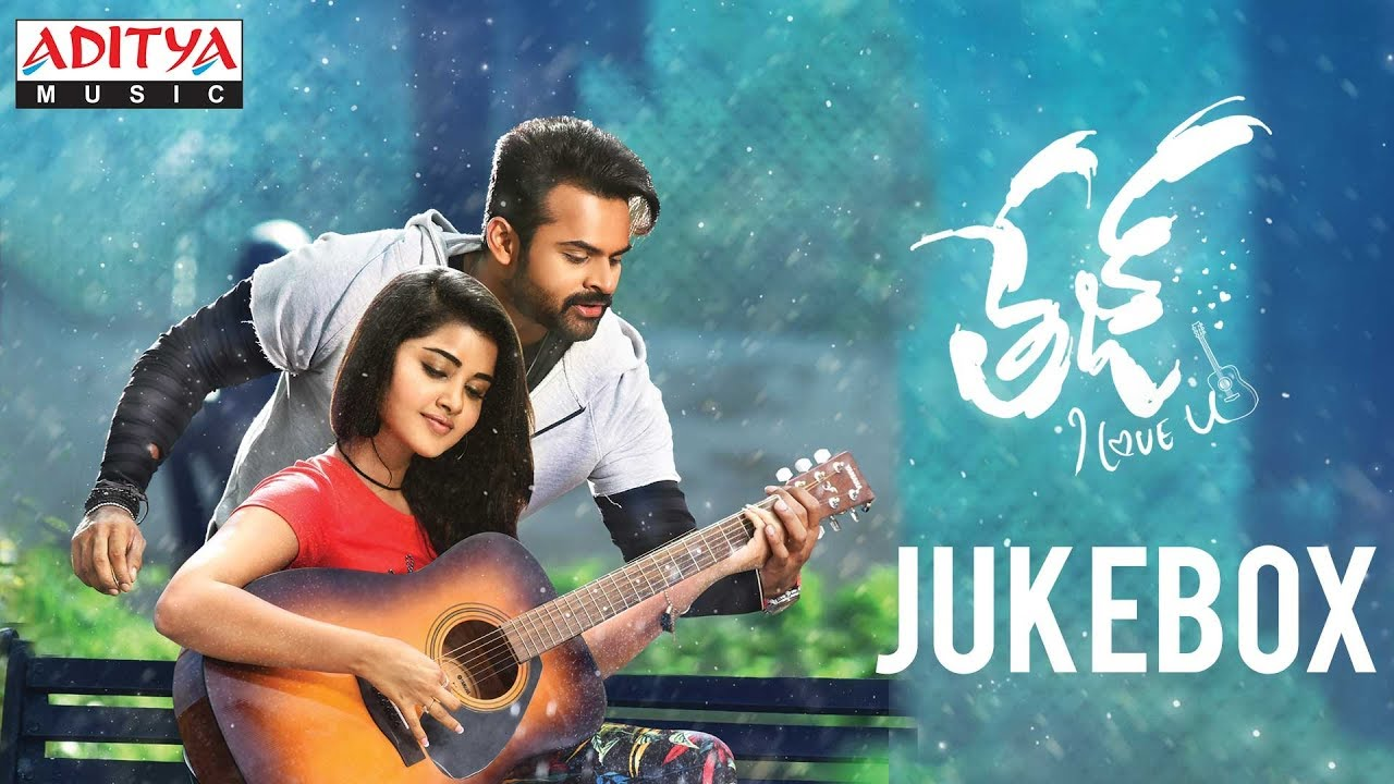 Tej I Love You Full Songs Jukebox Sai Dharam Tej Anupama Parameswaran