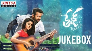 Tej I Love You Full Songs Jukebox || Sai Dharam Tej, Anupama Parameswaran