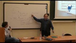 Международный опыт инклюзии. Р. Зиглер (Часть 1)