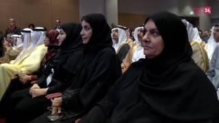 ملتقى الإستثمار الجزائري - الإماراتي