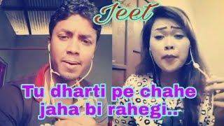 Tu dharti pe chahe jaha bhi rahegi.. Jeet. My karaoke 61