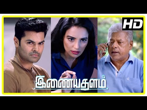 Inayathalam Movie Scenes | Ganesh and team nab a culprit | Swetha and team try to track IP address