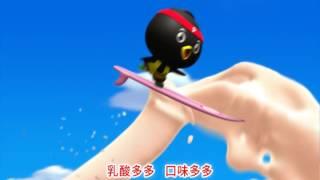 PuniQQ軟糖 10秒_男女聲合版 thumbnail