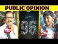 96 Movie Public Review   Vijay Sethupathi   Trisha   C Prem Kumar   Govind Menon   #Nettv4u