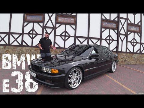 Самая четкая BMW E38 в России!))