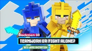 Team up or Fight Alone? - Blockman Go Bed Wars Full Animation