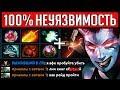 100 НЕУЯЗВИМОСТЬ ИЛИ 5 ГЕРОЕВ В ОДНОМ DOTA 2 mp3