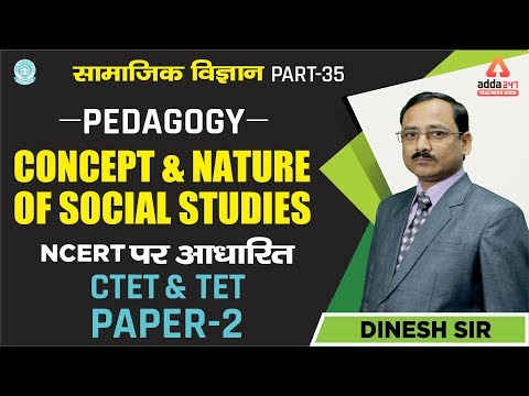 CTET/DSSSB/KVS 2019: All subject Videos: 23rd May 2019 | Mathematics | Hindi |Science | Social Science