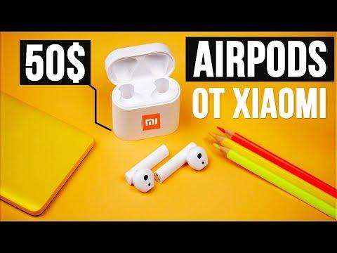 Xiaomi Air 2 Обзор 🔥 AirPods за 50$