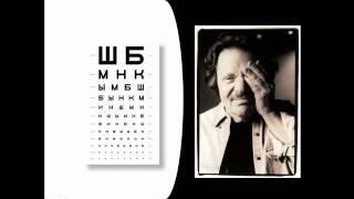 Проверка зрения(, 2011-07-24T11:00:46.000Z)