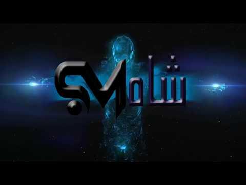S.M SHAH Intro