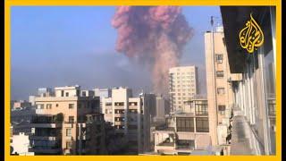 ?? مساعدات عربية ودولية لمحاولة احتواء تداعيات انفجار بيروت