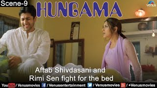 Aftab Shivdasani and Rimi Sen fight for the bed (Hungama)