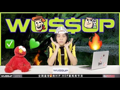 Download Doooboi带回新说唱剧本,揭秘吴亦凡真实体型 雾都翻墙扭到腰绝不耽误拿链子
