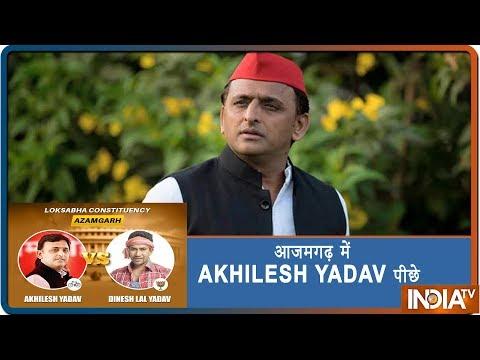 Lok Sabha Election Results 2019 LIVE | Akhilesh Yadav Falls Behind In Azamgarh