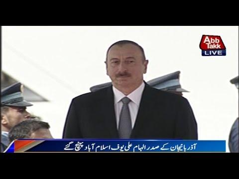 President of Azerbaijan Ilham Aliyev arrives in Islamabad