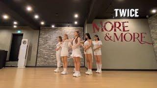 트와이스(TWICE) - MORE & MORE / DANCE COVER / 안무영상 / 베럴스웨그