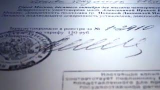 Фото Черные риелторы. Фильм Аркадия Мамонтова. От 12.09.16