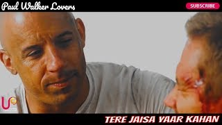 Tere Jaisa Yaar Kahan Download || New Sad Remix || Meri Zindagi Sawaari Lyrics