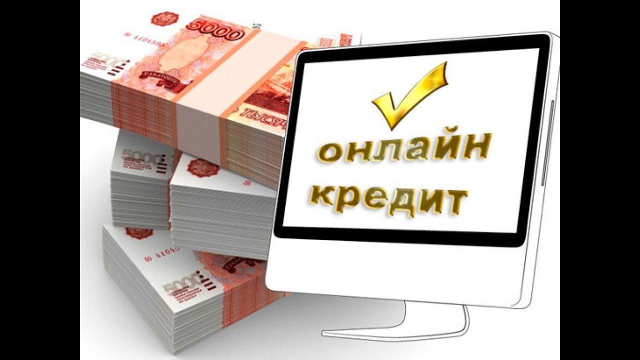 срочно взять кредит украина