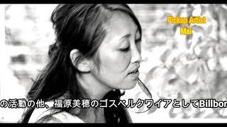 千葉テレビ ダイアモンド⭐︎コレクション 20180730 放送分