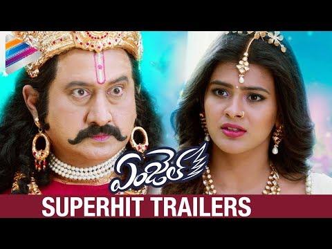 Angel Telugu Movie Super Hit Trailers |...