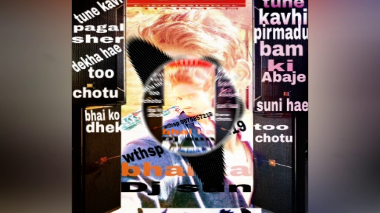 6:31/320 Kbps) Jalwa Jalwa mix by DJ chotu bhai competition song Mp3