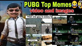 Comedy Memes In PUGB (TAMIL) video and images Part-3