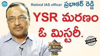 Retd. IAS Officer Koppolu Prabhakar Reddy Full ...