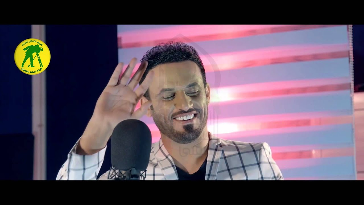 maxresdefault - النسخة الاصلية علي الدلفي ابو الغيرة حشدنا خط احمر