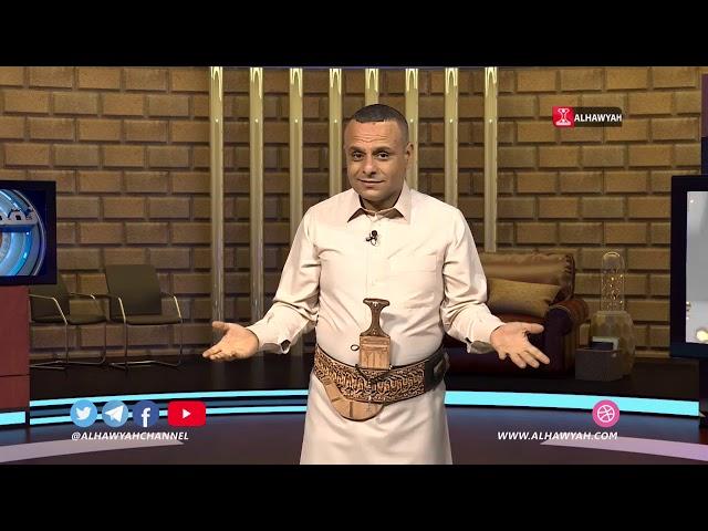 نقطة نظام | الحلقة 22 | ليلة القدر | منصور العميسي قناة الهوية