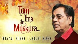 Tum Itna Jo Muskura Rahe Ho | Jagjit Singh | Arth 1983 Songs | Ghazal Song - Cover