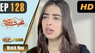 Pakistani Drama | Mohabbat Zindagi Hai - Episode 128 | Express Entertainment Dramas | Madiha