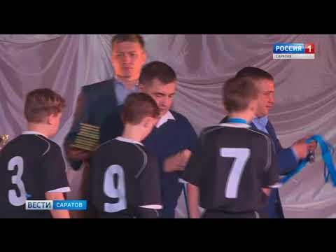 В Базарном Карабулаке подвели итоги турнира по мини-футболу