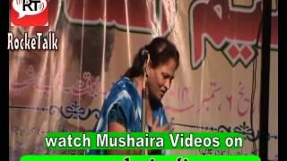 Mai Tum Se Juda Hoke Na Reh Paoungi Zinda Ghazal by Khushbu Ramouri Rajupur Deoband Mushaira 2014