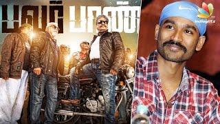 Dhanush to act in Power Pandi, his directorial debut | Rajkiran, Robo Shankar