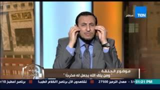 بالفيديو.. عالم أزهري يوضح سبب نزول قوله تعالى 'ومن يتق الله يجعل له مخرجا'