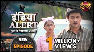 India Alert   New Episode 386   Kamra No.301   Dangal TV Channel