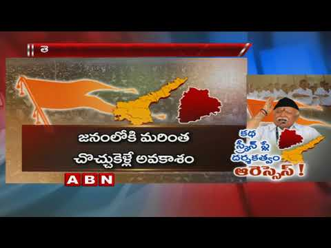 RSS Strategy Behind Ramana Deekshitulu Allegations On TTD? | ABN Telugu