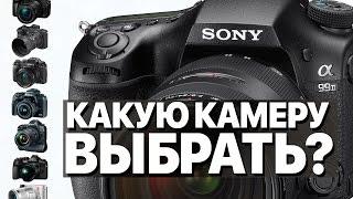 Лучшие камеры 2016 года(Разверни описание. Там полезная информация и ссылки для быстрого перехода к обзору нужного фотоаппарата...., 2016-10-07T16:45:59.000Z)