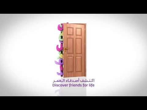 SCRF 2014 - مهرجان الشارقة القرائي للطفل الدورة السادسة