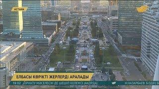 Мемлекет басшысы Астананың көрікті орындарын аралады