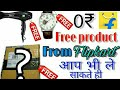 How to Get free product on flipkart with Proof hundred percent working trick for Flipkart